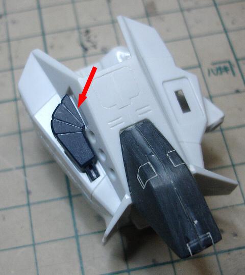 MS-06R-1A ver.1.0 高機動型ザク2 黒い三連星仕様